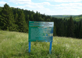 kamennay-gora-1