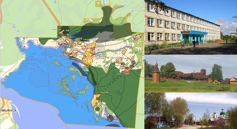 Ардинское сельское поселение