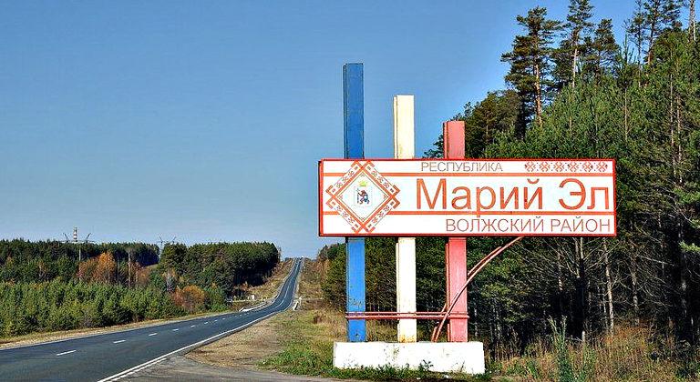 Волжский район Марий Эл