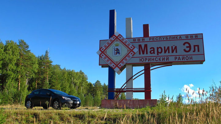 Юринский район Марий Эл