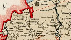 Окрестности деревни Красная Горка в 1912 году