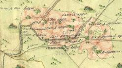Окрестности деревни Алешкино (селение д. Большой Арды) в 1792 году