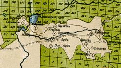Окрестности села Арда в 1912 году