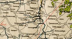 Окрестности села Кузнецово в 1912 году
